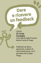 Dare e ricevera un feedback (c)