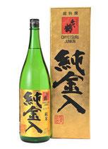 千代鶴 純米純金入 1.8L