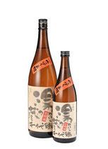 千代鶴 お燗酒 湯っ蔵(ゆっくら)1.8L