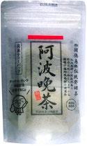 新商品 樽漬け発酵 阿波晩茶100%ティーパック6袋セット