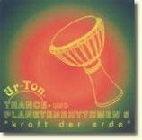 """Trance- und Planetenrhythmen 5 """"kraft der erde"""""""