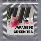 ドリップ緑茶 LPジャケットシリーズ 4g