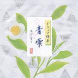 ドリップ緑茶 4g
