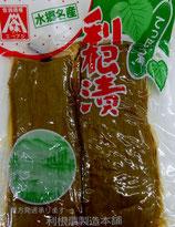 商品名1 利根漬(うりの鉄砲漬)