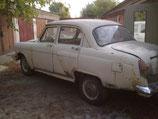 KGB Auto GAZ 23 Wolga. KGB GAS 23 Volga Car. КГБ Автомобиль ГАЗ-23 Волга