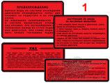 Aufkleber Motorraum GAZ 21 Wolga. Engine Bay Stickers Decals Set GAS M21 Volga. Инструкционные таблицы ГАЗ М21 Волга.