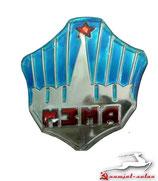 Motorhaube Emblem Moskwitsch Blau, neu. Hood emblem M402, M403, M407, new. blue. Эмблема капота Москвич М402, М403, М407,Новая, синяя.