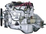 ZMZ 402 Notor GAZ 24, GAZ 2401, GAZ 2410, GAZ 24-02 Wolga. Engine GAS 24, GAS 2401, GAS 24-10, GAS 2402 Volga. Двигатель (Мотор) ГАЗ 24, ГАЗ 2401, ГАЗ 24-10, ГАЗ 24-02 Волга.