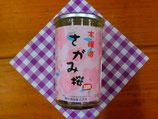 おりじなるの酒・さがみ桜[本醸造]