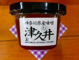 津久井在来大豆の味噌
