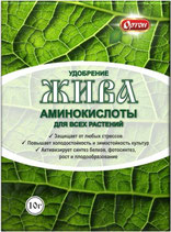 Органическое удобрение Аминокислоты Жива