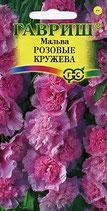 Мальва (шток-роза) Розовые кружева