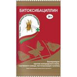 =БИТОКСИБАЦИЛЛИН пакет 20г