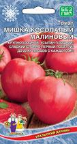 Томат МИШКА КОСОЛАПЫЙ малиновый