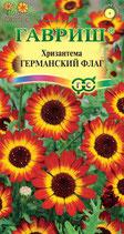 Хризантема ГЕРМАНСКИЙ ФЛАГ