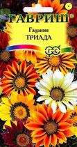Гацания крупноцветковая Триада, смесь