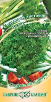 Сельдерей листовой кудрявый ЧУДАК