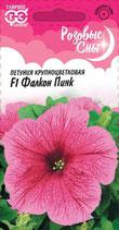 Петуния крупноцветковая Фалкон Пинк F1