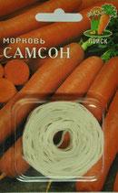 Морковь на ленте САМСОН