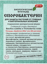 =Споробактерин- Рассада 5г