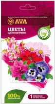 АВА 100гр для однолетних цветов