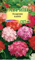 Пеларгония КАПРИ