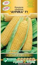 Кукуруза сахарная Аурика F1 50г