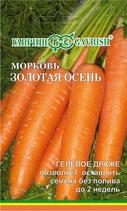 Морковь на ленте Золотая осень 8 м