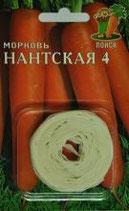 Морковь на ленте НАНТСКАЯ-4