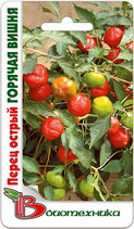 Перец острый Red Cherry (Горячая вишня)
