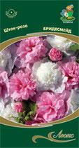 Шток-роза/мальва/ Бридесмейд