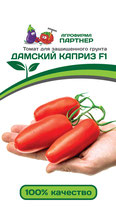 Томат ДАМСКИЙ КАПРИЗ F1
