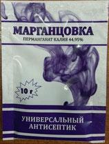 =Марганцовка 10г