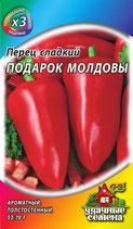Перец ПОДАРОК МОЛДОВЫ 25Г