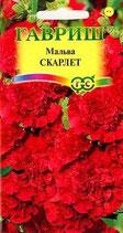 Мальва СКАРЛЕТ