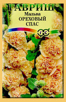 Шток-роза/мальва/ ОРЕХОВЫЙ СПАС