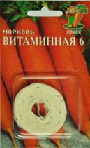 Морковь на ленте ВИТАМИННАЯ 6