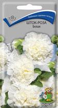 Шток-роза/мальва/ Белая