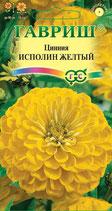 Цинния Исполин желтый