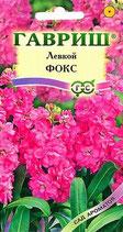 Левкой Фокс (серия Сад ароматов)