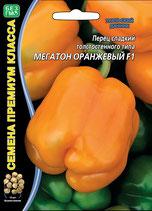 Перец сладкий толстостенного типа МЕГАТОН ОРАНЖЕВЫЙ F1