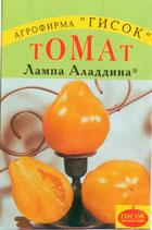 Томат ЛАМПА АЛАДДИНА