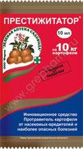 =ПРЕСТИЖИТАТОР - защита картофеля и овощных культур