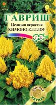 Целозия Кимоно Еллоу перистая