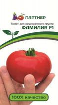 Томат ФАМИЛИЯ F1