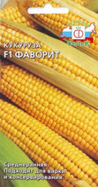 Кукуруза сахарная Фаворит F1