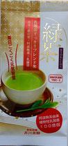 商品名 乳酸菌すっきりブレンド茶 50g茶葉