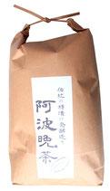 商品名:伝統樽漬け発酵茶 阿波晩茶 1kg