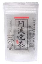 商品名:伝統樽漬け発酵茶 阿波晩茶100%ティーパック12P
