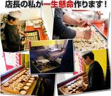 【送料無料】ポッキリ3000円!ファミリーセット」